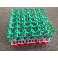 Buy cheap 30 holes plastic incubator egg trays from wholesalers