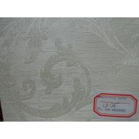 Buy cheap PU Leather Upholstery Material Thickness 1.0mm Embossed Pattern Good Abrasion Resistant  from wholesalers