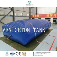 Buy cheap Customized 1000 Liter 2000 Liter 5000 Liter Flexible Collapsible PVC Water Storage Tank  Free Inspection  Premium from wholesalers