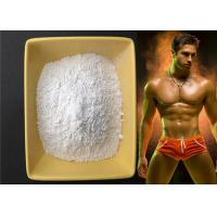 Buy cheap Raw Carisoprodol barbiturate - like Drug CAS 78-44-4 White Powder For Muscle relaxation from wholesalers