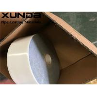 Buy cheap Cold Applied Laminated Plastic Pipeline Tape Inner Layer Black Yellow White from wholesalers