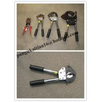Quality ACSR Ratcheting Cable Cutter,Cable-cutting plier Manufacture and supplier for sale