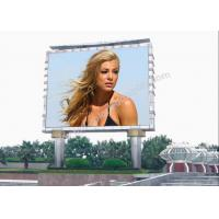 Buy cheap Anti Corrosion Dip Led Display Large , Led Screen Outdoor Advertising from wholesalers