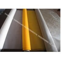 Buy cheap PW Weave Monofilament Mesh Screen Dimension Stable With Good Tear Resistance from wholesalers