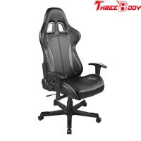 Buy cheap Ergonomic Computer High Back Gaming Chair Office Pu Racing Chair from wholesalers