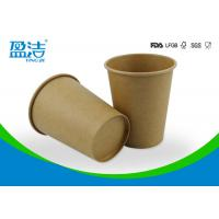 Buy cheap Brown Kraft Mini Paper Coffee Cups , Taking Away Disposable Paper Coffee Cups from wholesalers