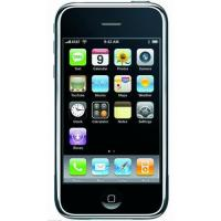 Buy cheap Shanghai iphone repair services | fix iphone from wholesalers
