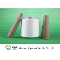 Buy cheap Z Twist 100 Percent Pure Polyester Core Spun Yarn For Sewing Virgin Raw White Material product
