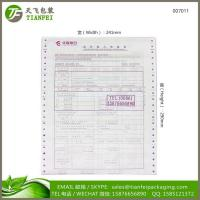 Buy cheap (Customized) 241*290mm 3ply 80gthick CF woodfree paper foreign income declaration form of Bank from wholesalers