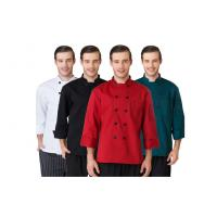 Buy cheap Custom Four Color French Restaurant Chef Cook Uniform For Men XS - XXXL from wholesalers