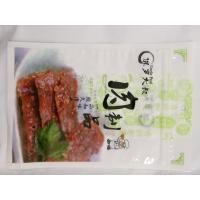 Buy cheap Custom printed commercial food packaging bags for fish food / lure / bait from wholesalers