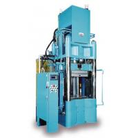 Buy cheap olive cold oil mill facotory supplier from wholesalers