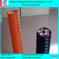 Buy cheap COD(Corrugated Optic Duct) pipe making machine extruder manufacture from wholesalers