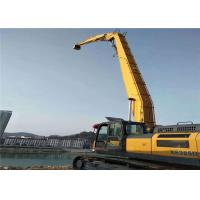 Buy cheap Digging Deep Excavator Boom Stick Heavy Machinery Spare Parts ISO Approved from wholesalers