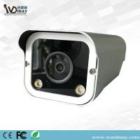 Buy cheap Wdm CCTV H. 265 2.0MP Starlight Network Day and Night Security Bullet IP Camera from wholesalers