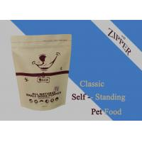 Buy cheap Paper Laminated Retro Stand-up Pouch with Zipper for Pet Food from Wholesalers