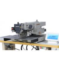 Buy cheap Pnuematic Decorative Stitches Sewing Machine Fast For Denim / Travel Case from wholesalers