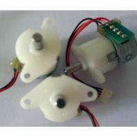 Buy cheap Plastic Precision Stepper Motor , Waterproof 12 Volt DC Stepper Motor from wholesalers