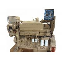 Buy cheap Propulsion Cummins Marine Diesel Engines KTA19-M600 600HP For Commercial Boats from wholesalers