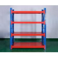 Buy cheap Multi-Purpose Promotion Selling Metal Warehouse Factory Garage Storage Iron Stacking Light Duty Rack Shelves System from wholesalers
