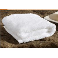 Buy cheap Plain Weave Cotton Bath Towel White Soft Comfortable For Hotels from wholesalers