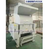 Buy cheap 30HP 22KW Milk Jug Crusher Rubber Grinding Machine For Plastic Product from wholesalers