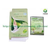 Buy cheap Herbal Meizi Effective Natural Burning Fat Slimming Belly Patch,Meizi Slim Belly Patch Green Box from wholesalers