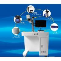 10W 50W Fiber Laser Marking Machine For Metal / Stainless steel