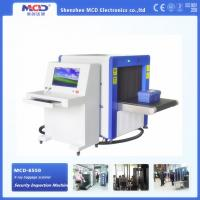 Buy cheap Medium Size X Ray Security Inspection Machine For Resort Hotel Bank Station from wholesalers
