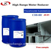 Buy cheap Early Strength And Water Reducer Concrete Admixture from wholesalers