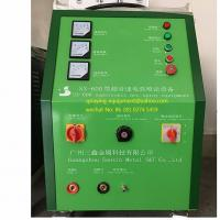 Buy cheap best selling  zinc wire arc spray coating machine, SX600 arc  coating equipment with arc spray gun from wholesalers