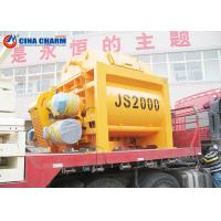 China Hopper Lift Electric Cement Mixer , 80 / 100mm Commercial Cement Mixer on sale