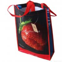 Buy cheap storage pp woven bag with zipper product