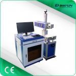 Buy cheap Laser Wood Engraving Machine / 30w Laser Marker Price / Co2 Laser Marking Machine from wholesalers