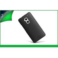 Buy cheap Quicksand Hard Plastic Mobile Phone Leather Cases , HTC One Max Leather Case from wholesalers