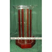 Buy cheap Modern Acrylic Furniture Pulpit, Plexiglass Lectern With Wood Bar product