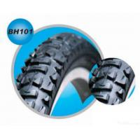 Buy cheap Bicycle Tyre And Tube from wholesalers