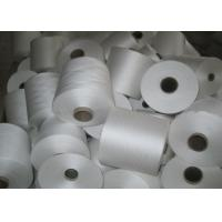 Buy cheap Raw White 100% Polyester Ring Spun Yarn For Sewing Thread from wholesalers