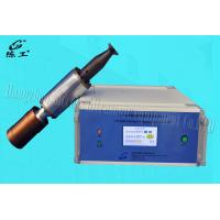 Buy cheap 20 KHz Ultrasonic Metal Welding Machine / Equipment High Frequency For Copper Wire / Aluminium from wholesalers