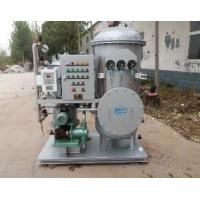 Buy cheap Mepc 15ppm Bilge Separator Marine Oily Water Separator from wholesalers