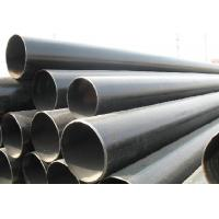 Buy cheap ASTM A213 T22 Low Carbon Seamless Steel Pipe/ Tube from wholesalers