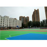 Buy cheap All Weather School Playground Flooring Easy Installation And Dismantle Custom Colors from wholesalers