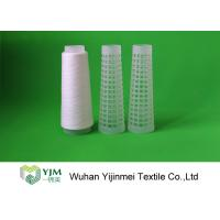 Quality 100 Percent Polyester Thread For Sewing Machine , Polyester Ring Spun Yarn High Strength for sale