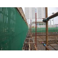 Buy cheap Site Safe Fall Protection Construction Scaffolding Net Safety Net from wholesalers