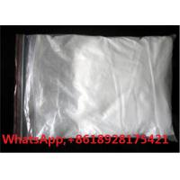 Buy cheap Pain Killer Ldocaine; Lidocaine Hydroloride; Procaine, 100% to Brazil from wholesalers