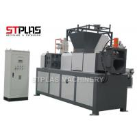 Buy cheap Squeezer Dryer PE Film Drying Plasticizing Machine For Woven Bag Wringer from wholesalers