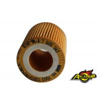 Buy cheap Autoparts BMW Oil Filter 11427635557 11 42 7 635 557 11427611969 11427605342 product