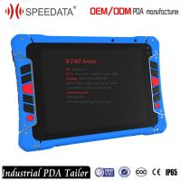 Buy cheap 1024P Full HD Sunlight Readable rugged tablet pc Large Screen 8'' from wholesalers