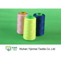 Buy cheap Small Cone 3000M 5000M 100% Virgin Spun Polyester Sewing Thread 40/2 42/2 50/2 product
