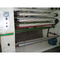 Buy cheap High Speed 0 -180M / Min 4 shafts Stationery Tape Slitting machine with razor blade from wholesalers